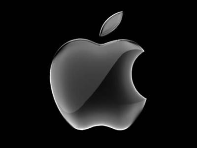apple logo Generic Cialis Price